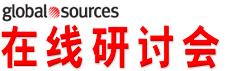 China Webinar